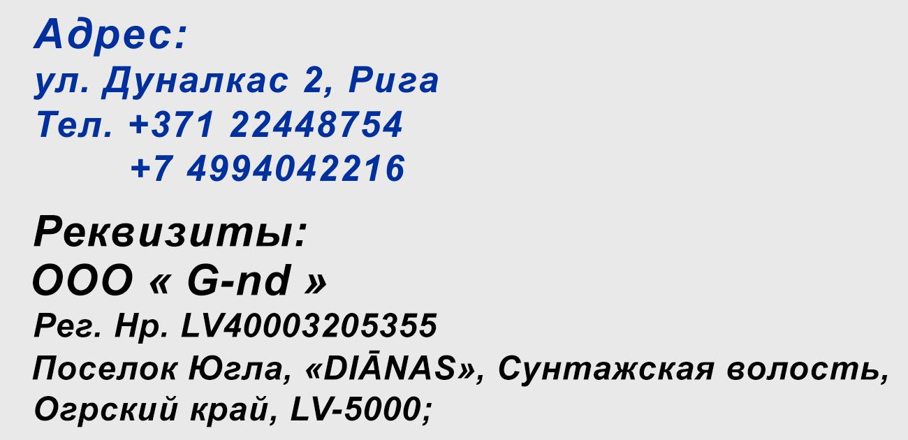 kontakti-razborka-rus
