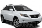 pack-interior-full-led-pure-white-for-lexus-rx-iii_57854
